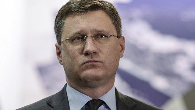 Новак: Транзит руског гаса преко Украјине у ЕУ поуздан