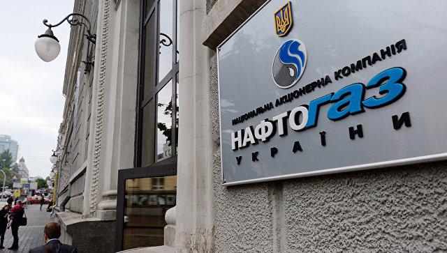 Naftogas optužio Ukrajince za prekomernu potrošnju gasa
