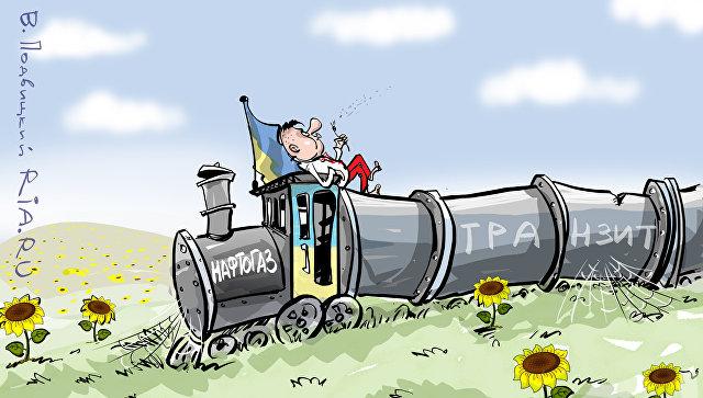 ЕК ће подржати Кијев у преговорима са Москвом о новом уговору о гасном транзиту