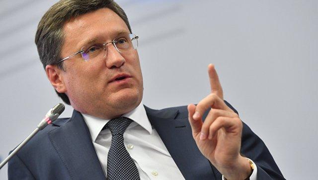 Русија спремна да размотри коришћење гасног транспортног система Украјине после 2020. године