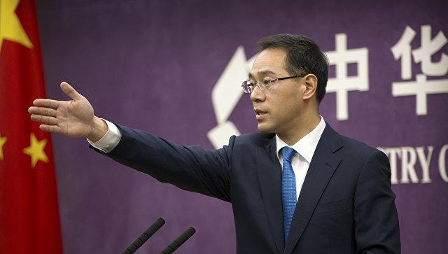 Кина обећала одговор САД-у за једностране акције