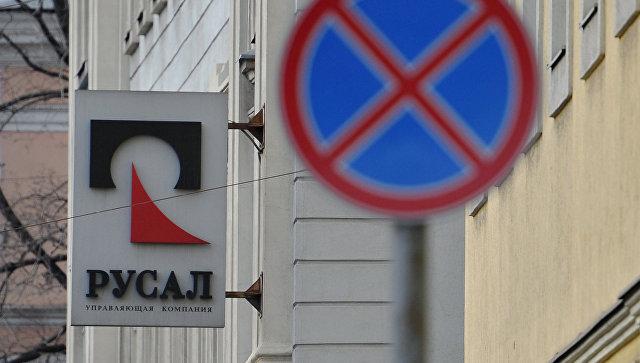 Русија преко СТО затражила консултације са САД поводом нових дажбина на увоз челика и алуминијума из Русије