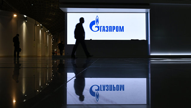 Газпром спреман да разговара с Кијевом о новом транзитном уговору