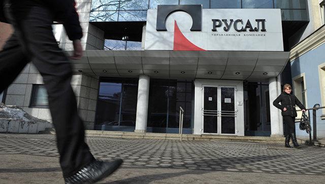 """Руске власти разматрају разне форме подршке предузећу """"Русал"""""""