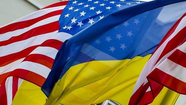 САД укинуле олакшице за украјинску робу