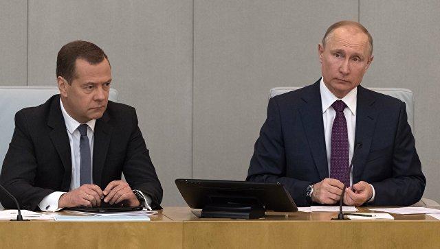 Путин: Треба се борити за место на светском тржишту