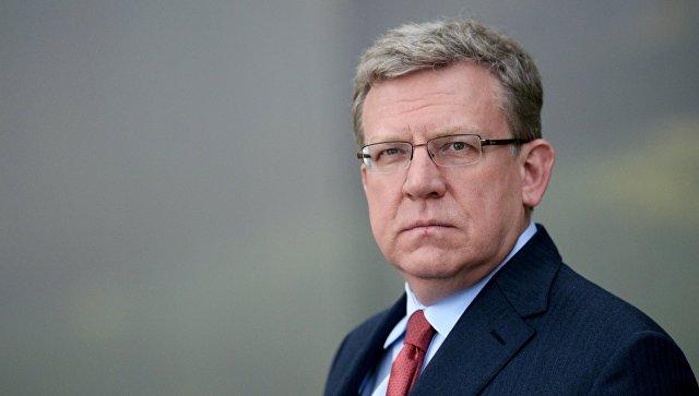 Kudrin predsednik Finansijske komore Rusije