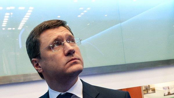 Rusija spremna na gasne projekte sa Bugarskom uz garancije Vlade Bugarske i EU