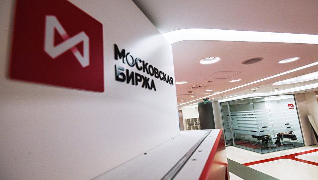 """Украјина увела санкције против """"Москвоске берзе"""""""