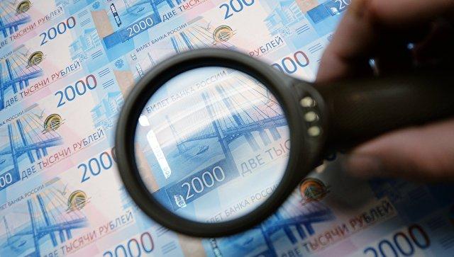 ММФ: Неопходно преиспитати ситуацију која је настала услед санкција Русији