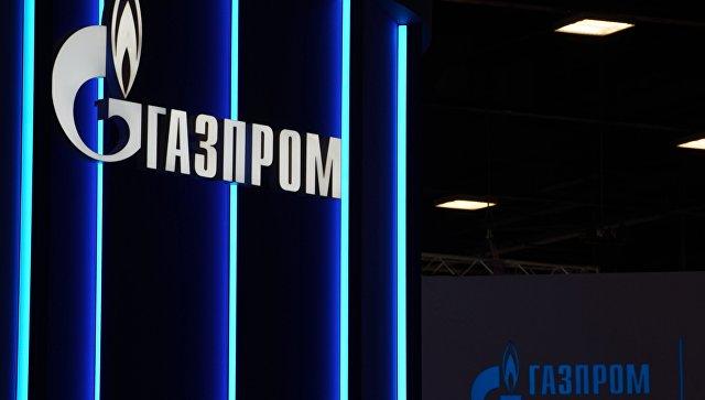 """""""Гаспром"""" уложио жалбу на одлуку Арбитражног суда у спору са """"Нафтогасом"""""""