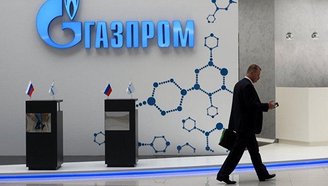 """""""Гаспром"""" затражиo приступ материјалима у вези са запленом имовине у Швајцарској"""