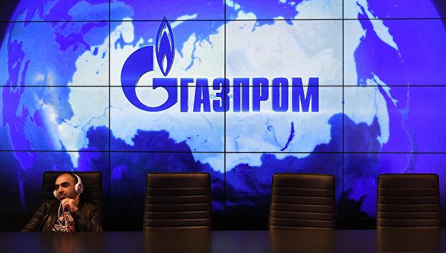 """Стокхолмски суд суспендовао извршење одлуке о спору """"Гаспрома"""" са """"Нафтогасом"""""""