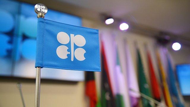 Русија и Саудијска Арабија ће предложити повећање производње нафте