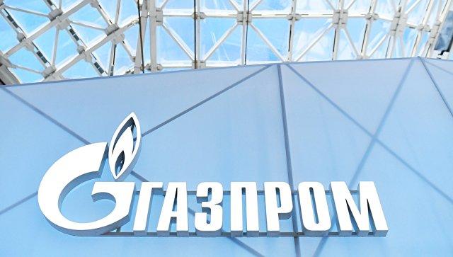 """""""Гаспром"""": Заплена имовине компаније у Великој Британији у супротности са одлуком шведског суда"""