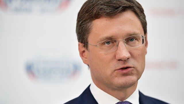 Новак: Москва и Вашингтон поседују велики потенцијал за сарадњу у гасном сектору