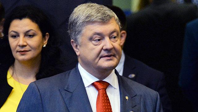 Кијев одбио да подржи паневропске пројекте где учествује Москва