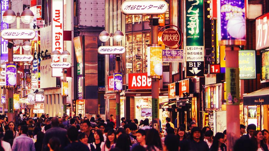 РТ: ЕУ и Јапан склопили споразум  слободној трговини усред растућег америчког протекционизма