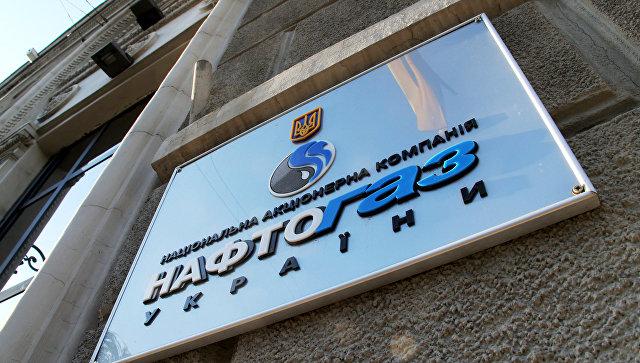 """""""Нафтогаз"""" ће наставити са принудном наплатом према """"Гаспрому"""""""