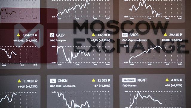 ММФ: Увођење царина од стране САД може смањити светски БДП за 0,5 одсто