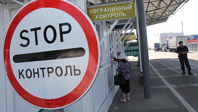 У Кијеву предложили кривичну одговорност за економску сарадњу са Русијом