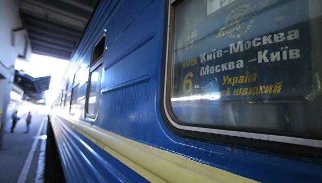 Украјина би могла обуставити железнички саобраћај са Русијом