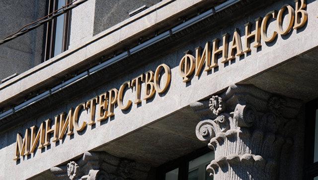 Министарство финансија РФ скептично према могућим новим санкцијама САД-а