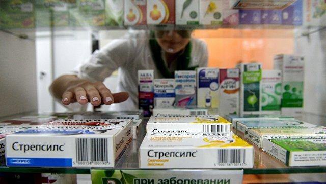Украјина забранила више од 40 руских медицинских препарата