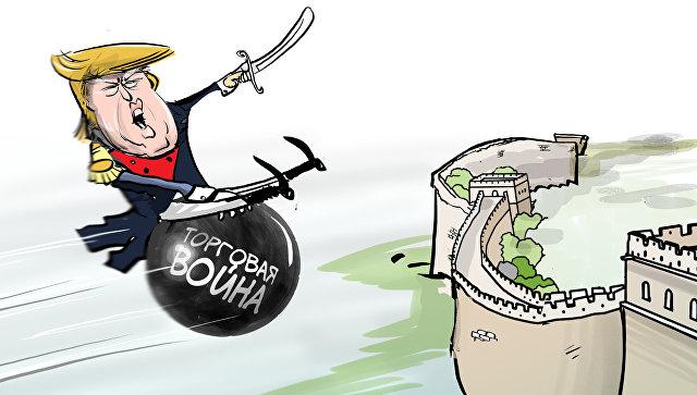 Трaмп запретио Кини новим царинама у висини од 267 милијарди долара