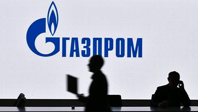 Газпром покренуо арбитражни поступак против Украјине