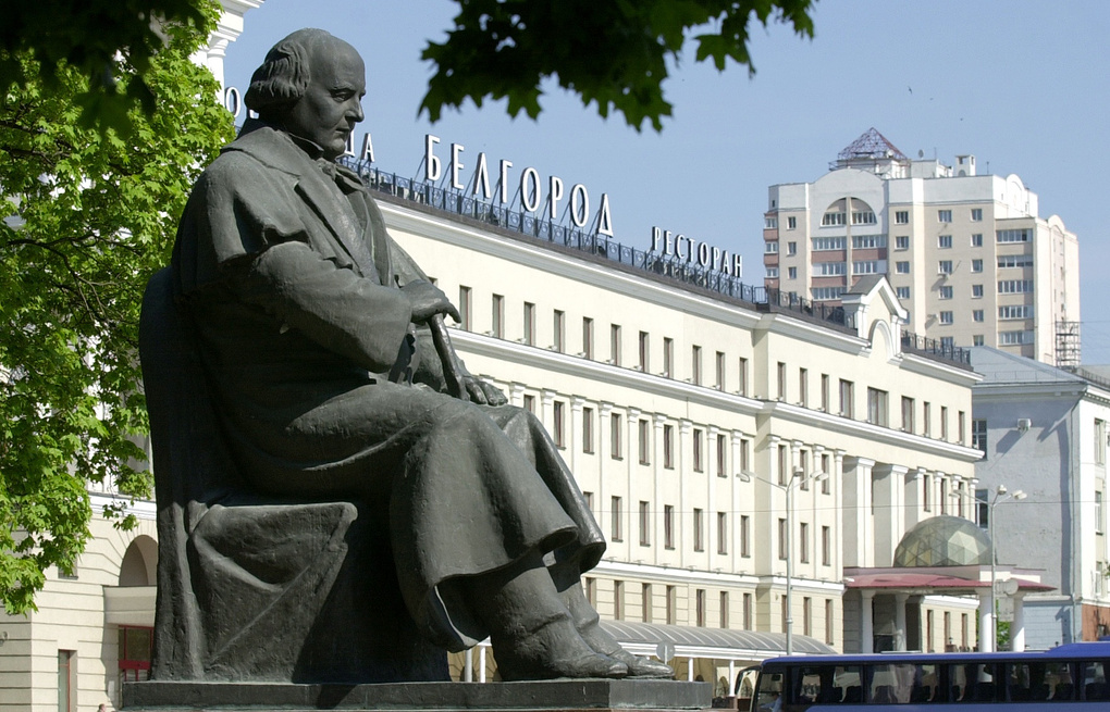 Дани Белгородске области у Београду