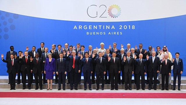 Земље Г20 пристале на реформу Светске трговинске организације