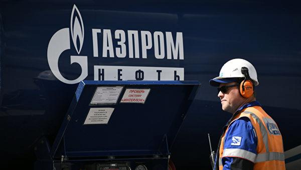 Русија спремна да обезбеди испоруке гаса према дугорочним уговорима у Европу