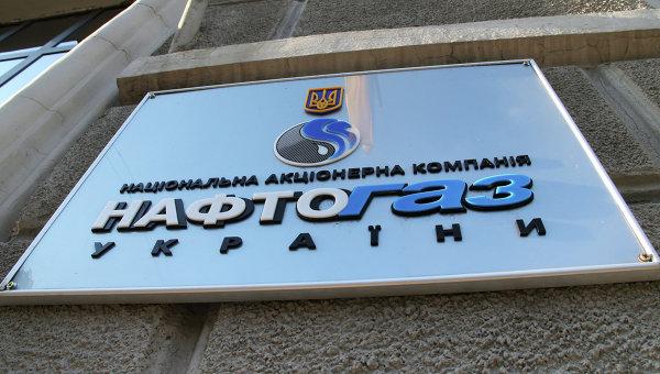 """""""Нафтогас"""": Америчке компаније заинтересоване инвестиције у украјински гасно-транспортни систем"""