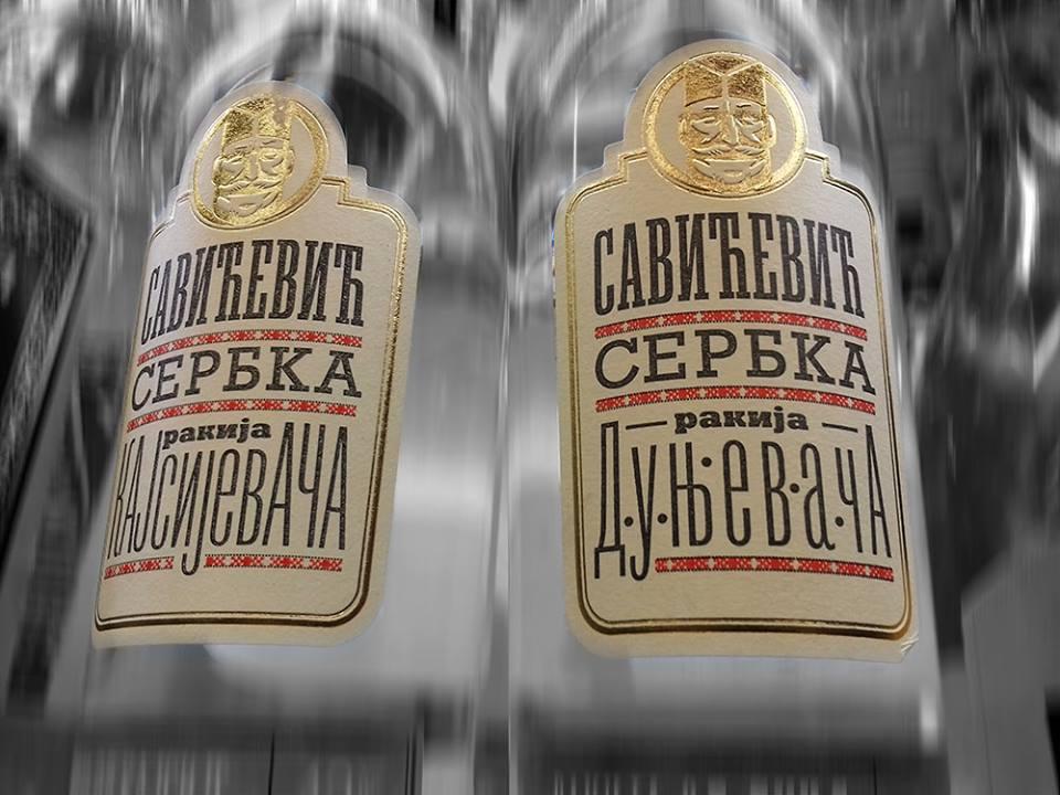 Srbska rakija spremna da Ruse