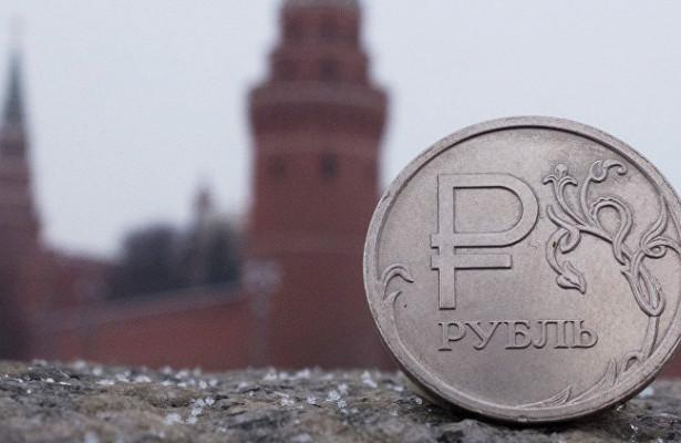 """""""Фич"""": Инвестициони рејтинг Русије на нивоу БББ- са позитивним прогнозама"""