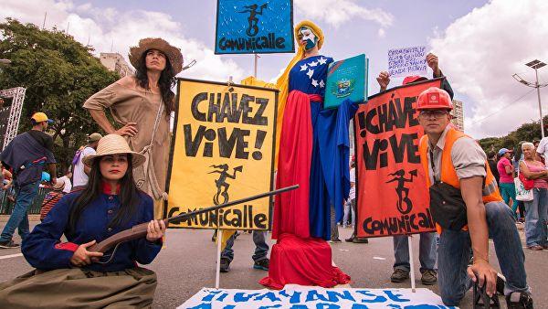 САД увеле санкције Банци за економски и социјални развој Венецуеле