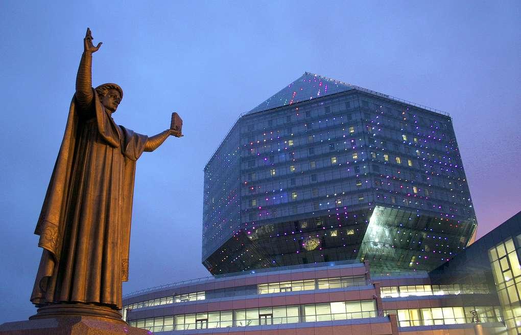 Белорусија ће добити руски кредит у износу од 600 милиона долара