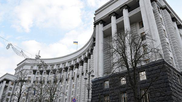 Украјина проширила антируске трговинске санкције