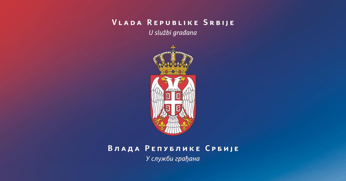 Влада Србије усвојила предлог закона о кредитима у швајцарским францима
