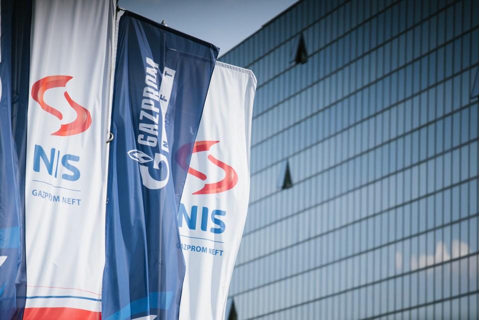 НИС објавио резултате пословања у првом кварталу 2019. године