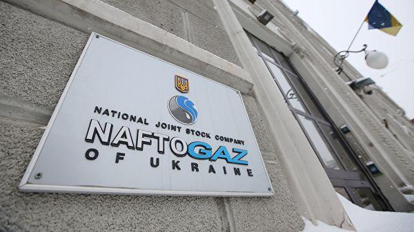 """Украјински """"Нафтогас"""" припрема жалбу ЕУ против """"Гаспрома"""""""