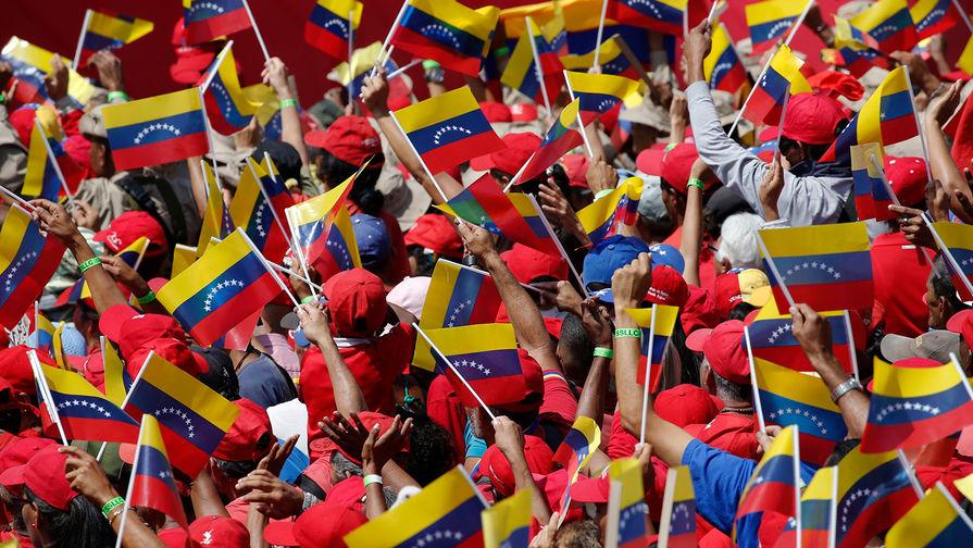 Америчким компанијама забрањено да купују нафту из Венецуеле