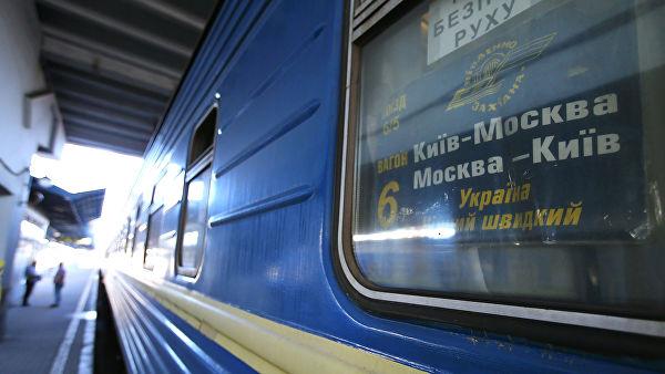 Украијна разматра потпуно укидање железничког саобраћаја с Русијом