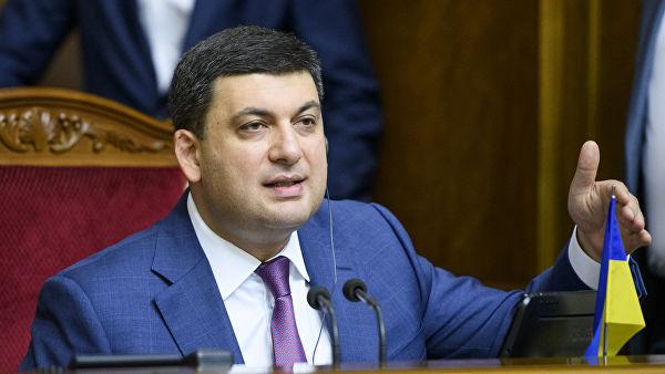 Ukrajina proširila sankcije protiv Rusije