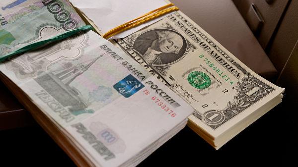 Rusija smanjila ulaganja u američke državne obveznice