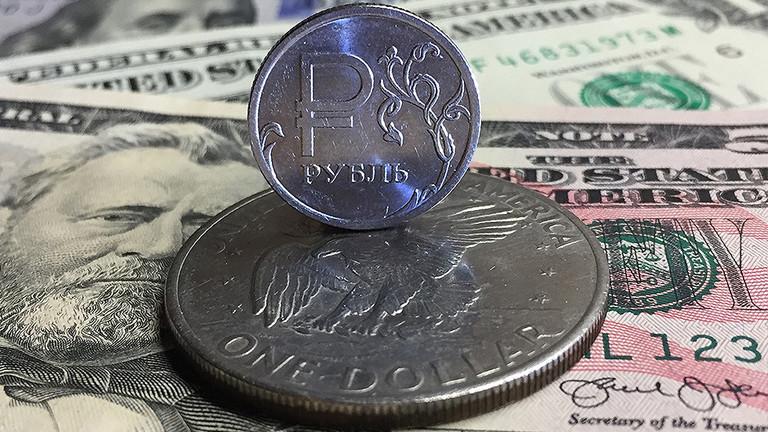 РТ: Адиос гринго? Венецуела и Русија преговарају о замени америчког долара рубљама у билатералној трговини