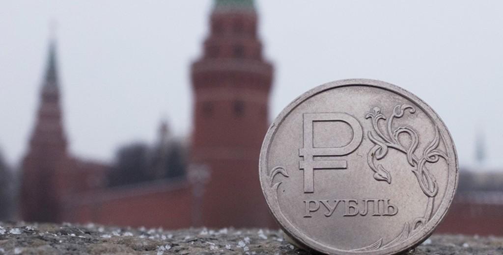 Русија и Белорусија разматрају увођење заједничке валуте