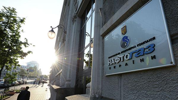 У Нафтогазу одговорили на предлог Гаспрома о нагодби