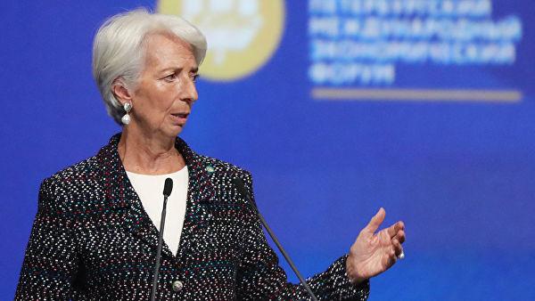 Кристин Лагард именована за директора Европске централне банке